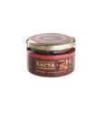 Натуральная ремесленная шоколадно-миндальная паста «БРИТАРЕВ» 200г