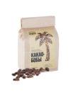 Какао-бобы отборные, сырые, ферментированные 500 г