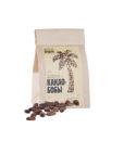 Какао-бобы отборные, сырые, ферментированные 200 г
